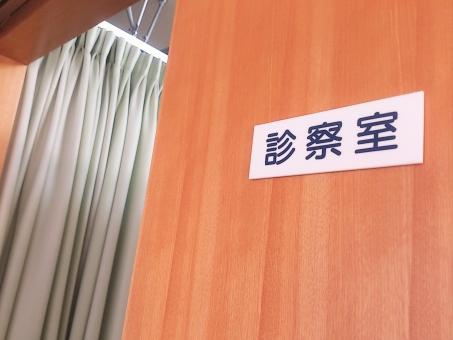 病院やよくある整骨院での一般的な対処法